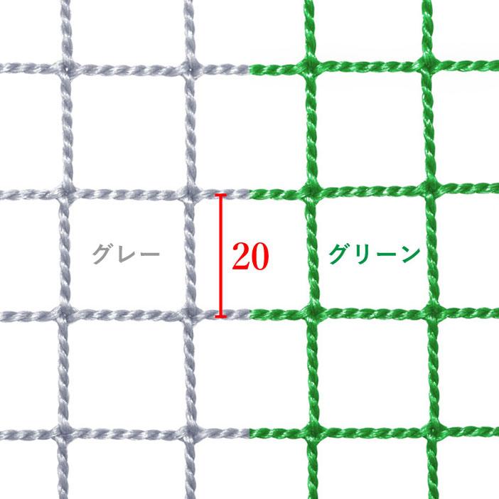 ヨリ線ネット 20 (無結節)