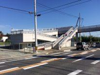 歩道橋/商品納入