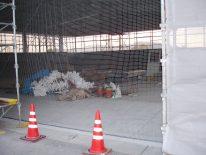 浄水場/商品納入