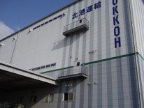 倉庫会社/施工